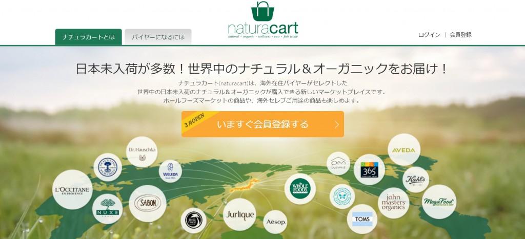 naturacart1