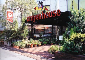 crayonhouse_shop