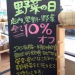 品揃え豊富な埼玉県所沢の《有機の里》