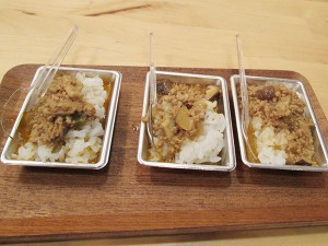 foodex_mieprojekt_curry01