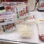 FOODEX 2014 に行って来た!vol.5 角谷文治郎商店