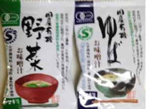 foodex_yamaki_01misosoup