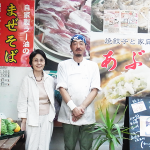 オーガニックインタビューVol.5 新中野 餃子のあぶ屋 山下玄さん 第1回