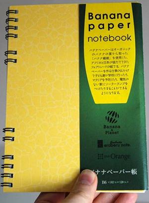 note_kirin