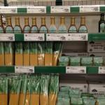 イオンは日本のオーガニックスーパーになるか?