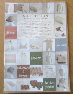 NOC_Cotton1