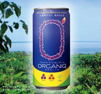 Organiq2