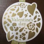 マクロビオティック仕様のビオクラ・バレンタインチョコレート、予約販売開始!