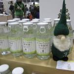 エコプロダクツに行って来た!vol.2 母なる樹、白樺の樹液を商品化 ㈱セントモニカ