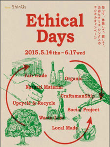 EthicalDay