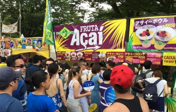 BrasilFest2