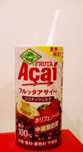 アサイーココナッツ  (1)