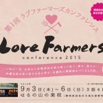 LoveFermars