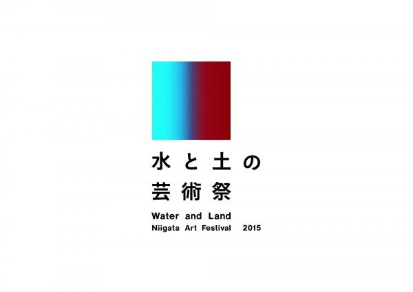 niigata_logo_A