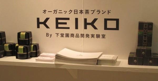 Keiko1a