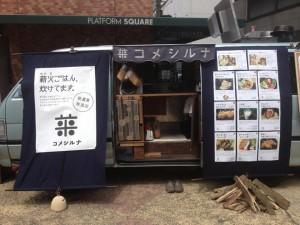 Ogawa5