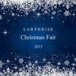 クリスマスにはギフトにも自分にもエシカルジュエリーを。きらめく世界を、つむぐ「EARTHRISE」
