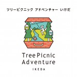 「Tree Picnic Adventure IKEDA」4/27オープン!アクティビティとアウトドアエリア、体験学習で雄大な自然を体感。福井県池田町「木望のまちプロジェクト」