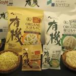 4月より発売開始!サラダコスモの有機JAS認証緑豆もやしと大豆もやしがいよいよ食卓に