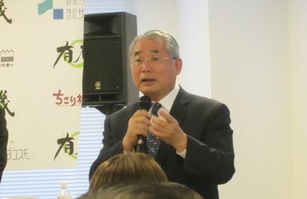 Moyashi6