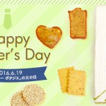 【父の日に贈りたい】健康でいてほしいから「パティスリー ポタジエ」の低糖質のべジスイーツを