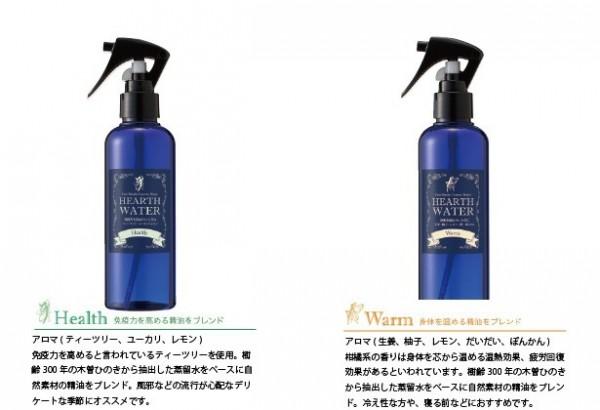 檜水 (8)