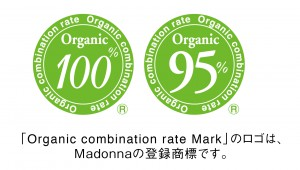 organic_mark