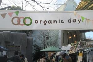 organicday%ef%bc%91