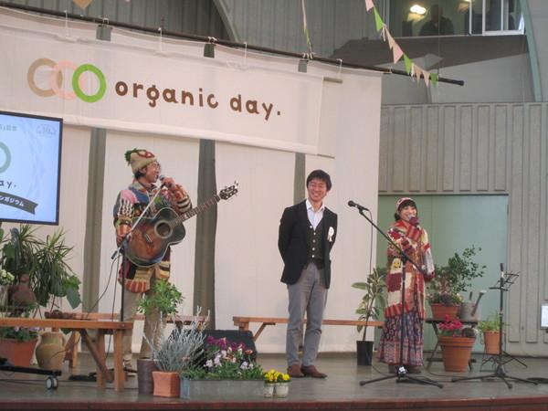 organicday%ef%bc%92