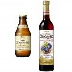 キリンビール、メルシャンが展開するオーガニック認定ビール&ワイン