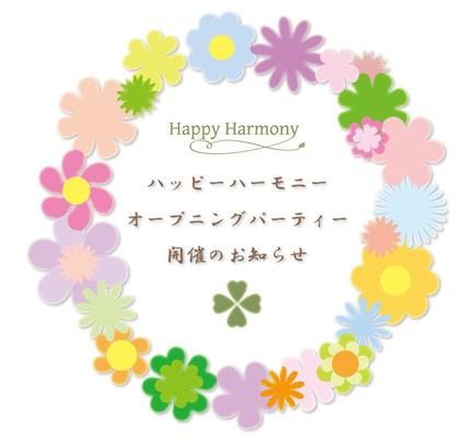happyharmony2