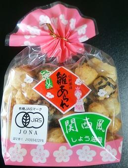 ビオセボン雛祭 (5)
