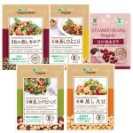 栄養成分やおいしさを閉じ込めた〈だいずデイズ〉の有機蒸し豆シリーズ