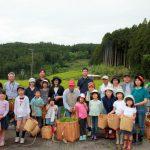 【GWに訪れたい!】静岡 川根の有機JAS認定茶園で、親子で楽しめる『お茶摘み体験&山菜御膳』