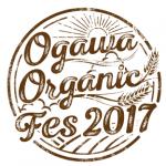 「自然」「食」そして「音楽」~ 9/9(土)開催 Ogawa Organic Fes 2017