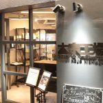 4月27日(金)《大泉工場 NISHIAZABU》オープン 1 周年記念、腸活KOMBUCHA飲み比べメニューを期間限定で発売
