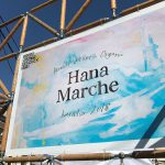 キレイになれるヒントがたくさん! ビューティー&マルシェイベント「Hana Marche karatsu 2018」