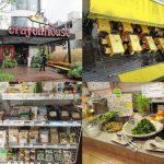 【母の日に贈りたい】オーガニックレストラン認証の東京・青山 クレヨンハウスのレストランで《母の日 スペシャルオーガニックディナー》をあなたから!