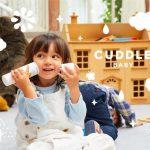 ママとベビーのためのオーガニック認証スキンケア 「CUDDLE BABY」が、11/27(火)発売開始