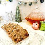 《数量限定予約販売》 グルテンフリーのクリスマス・シュトーレン×国産オーガニック紅茶のギフトセット