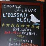 大阪・心斎橋のオーガニックビストロ《L`oiseau Bleu》が「ベジタリアン・ビーガン対応コース」の予約受付開始