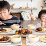 2月24日まで!ベビー・こども用竹食器の「agney*」がInstagramにて応募者5名様に新商品プレゼント企画を開催
