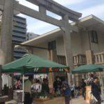 11月9日(土)大阪ぐりぐりマルシェ 拡大版「オーガニックナーレ」開催