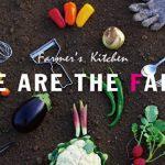 【やみつきオーガニック鍋】採れたてのオーガニックケールが食べ放題の「農家のケールしゃぶしゃぶ」新登場!