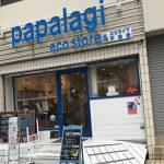 環境活動家を増やそう!プラスチックフリーのオーガニックのお店 エコストアパパラギ